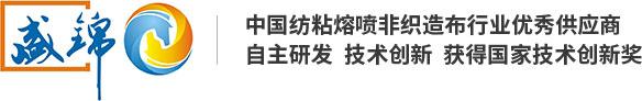 湖南盛锦新材料有限公司