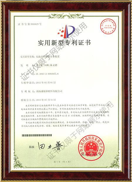 http://www.hnshengjin.net/Upload/Template/web/attached/image/20190903/20190903182906_7201.jpg