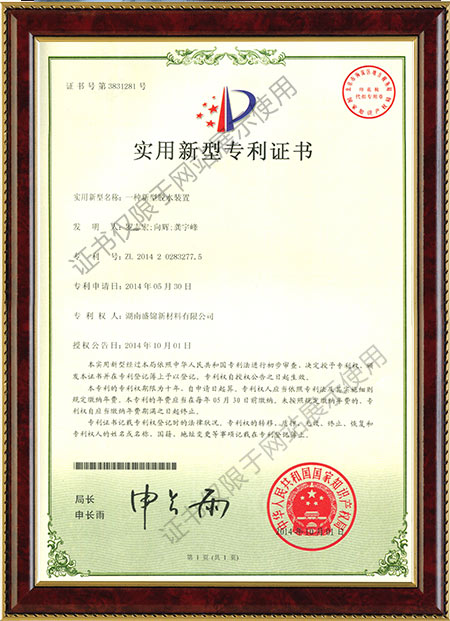 http://www.hnshengjin.net/Upload/Template/web/attached/image/20190903/20190903182922_7611.jpg