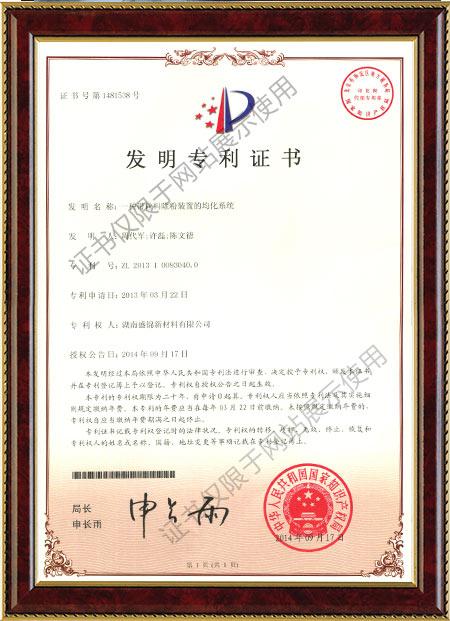 http://www.hnshengjin.net/Upload/Template/web/attached/image/20190903/20190903183007_7992.jpg