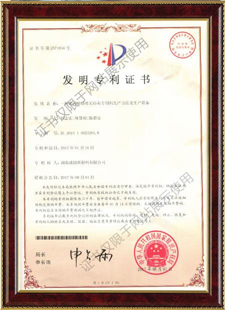 http://www.hnshengjin.net/Upload/Template/web/attached/image/20190903/20190903183021_8520.jpg